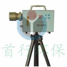 AKFC-92A型矿用呼吸性粉尘采样器直供安徽亳州工矿企业 矿用粉尘采样器