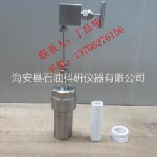 供应石油科研仪器/小型反应器/化工科研仪器
