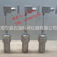 供应石油仪器/小型反应器/石油科研仪器/石油化工仪器 图片|效果图