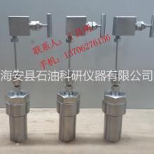 供应石油仪器/小型反应器/石油科研仪器/石油化工仪器