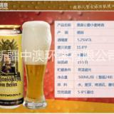供应进口原装德国黑森公爵小麦啤酒纯正德国直供口感醇正招各地经销商