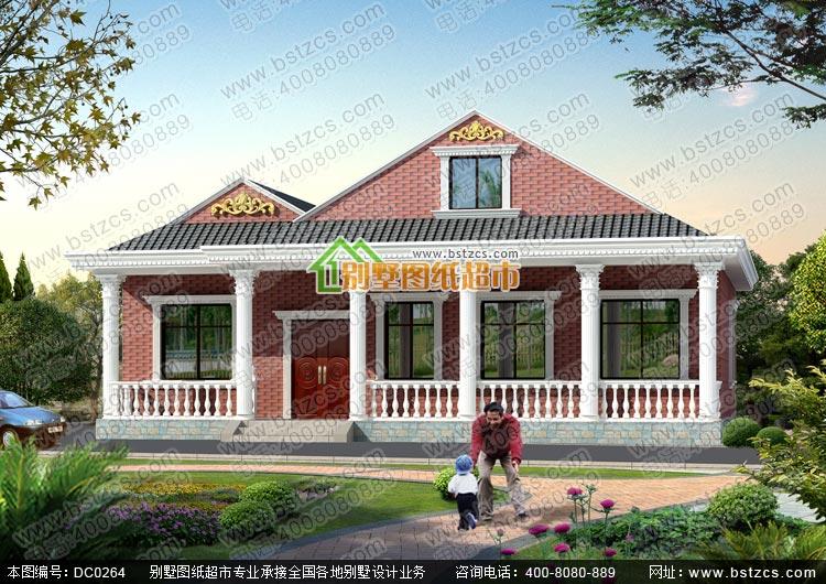 供应乡村别墅图纸_漂亮的一层带阁楼农村别墅设计