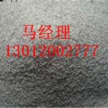 供应净水絮凝剂  高分子微生物絮凝剂  絮凝剂厂家