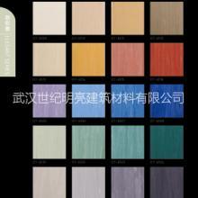 供应用于的美莱尔-欧雅(同透卷材)PVC地板