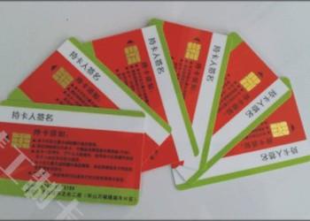 IC卡制作,M1卡,储值卡制作图片