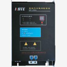 供应用于防雷避雷的电源防雷箱,河南防雷公司