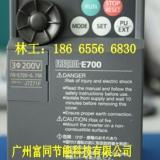 供应三菱FR-E720变频器厂家  三菱FR-E720变频器批发 三菱FR-E720变频器报价