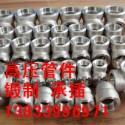 【厂家直供】DN32不锈钢锻制弯头图片
