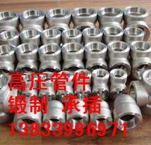 供应用于高压管道的临汾DN50锻制三通 山西全境锻制三通供货