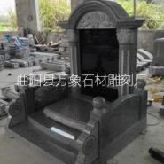 墓地祭祀组合豪华墓碑 加工定做图片