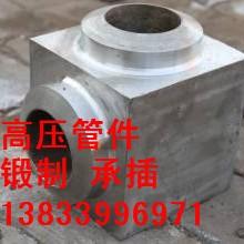 供应用于高压的DN15方形锻制弯头 河北盐山县锻制弯头报价批发