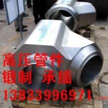 供应用于高压管道的长治60承插焊三通价格 大量供应锻制管件