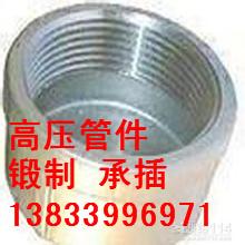 供应用于天然气管道的不锈钢螺纹弯头供应商 卡套式内螺纹弯头图片