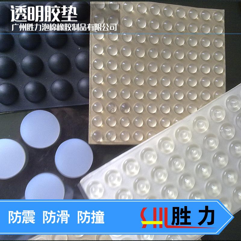 供应用于透明胶垫的透明胶垫3m自粘 防滑脚垫  透明胶垫3m自粘火热销售  广州透明胶垫3m自粘热线