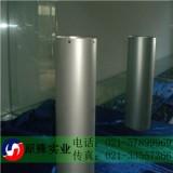 供应GH159高温合金GH159高温合金GH159高温合金