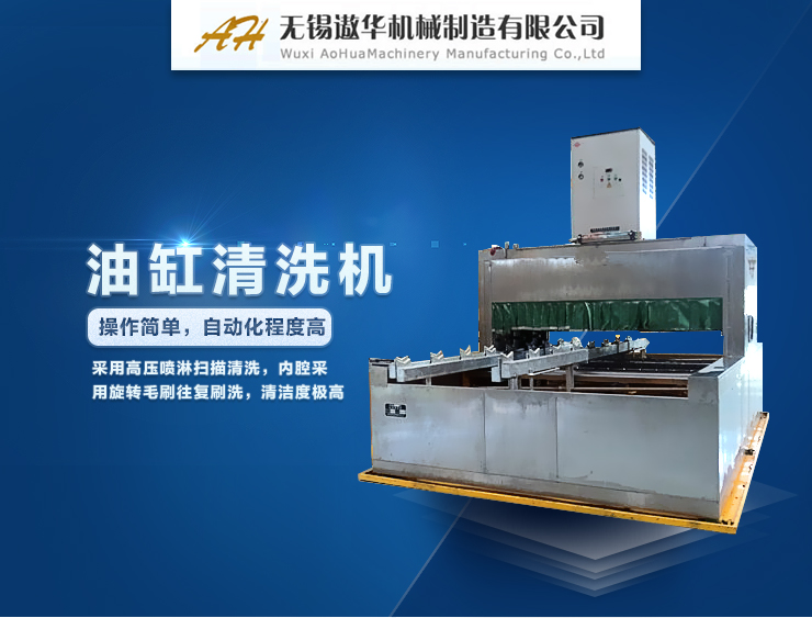 液压油缸缓冲部位: 1=不带缓冲。 2=两端缓冲。 3=缸底端带缓冲。 4=杆头端带缓冲 工作介质: S=机油。 S1液压油。 S2=高水基(乳化液)。 注:根据客户不同要求,蒙阴液压机油缸,设计制造各种非标油缸。  液压油缸 液压系统系统适用领域 1、为冶金行业提供高炉炉顶及槽下、泥炮、热风炉、平炉加料,电极升降,液压机油缸价格,板材轧机,大型液压机油缸,矿石烧结机构等各类冶金设备液压装置。 2、为工业设计制造各类加压煤气灶、电石炉等化工设备配套的液压系统。 3、为能源、交通、运输、矿山机械、塑料机械、