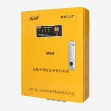 供应用于郑州防雷公司|许昌防雷公司|洛阳防雷公司的模块化单相电源防雷箱