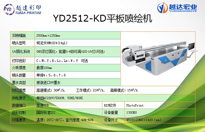 3D木板彩印机厂家价格