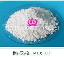 生产轮胎、橡胶制品添加剂  供应TMTD-TT TMTD-TMT TMTD-TMT促进剂