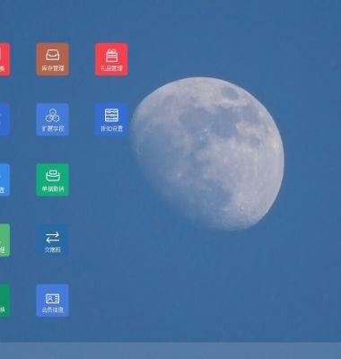 会员积分软件图片/会员积分软件样板图 (2)