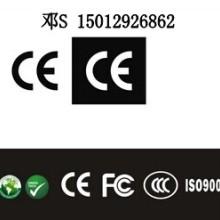 供应车充EN50498检测认证图片