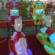 邯郸3D马投币游戏摇摇机图片
