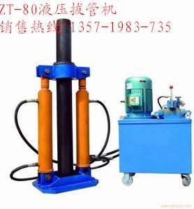 ydc-32液压机电路图