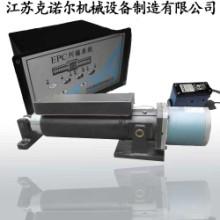 供应K-SGJ数字光电纠偏系统
