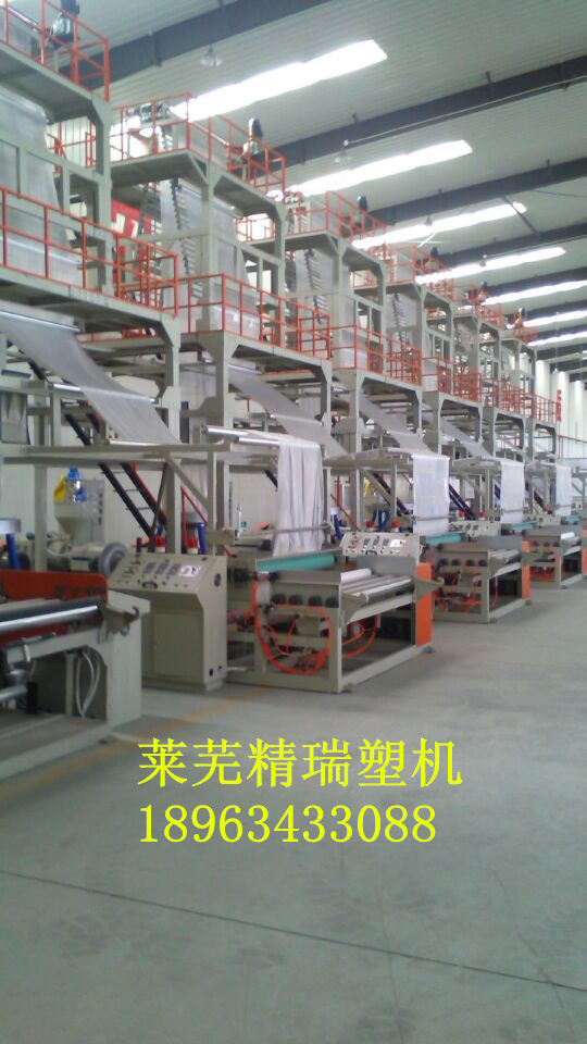 供应地膜机18963433088 地膜生产设备