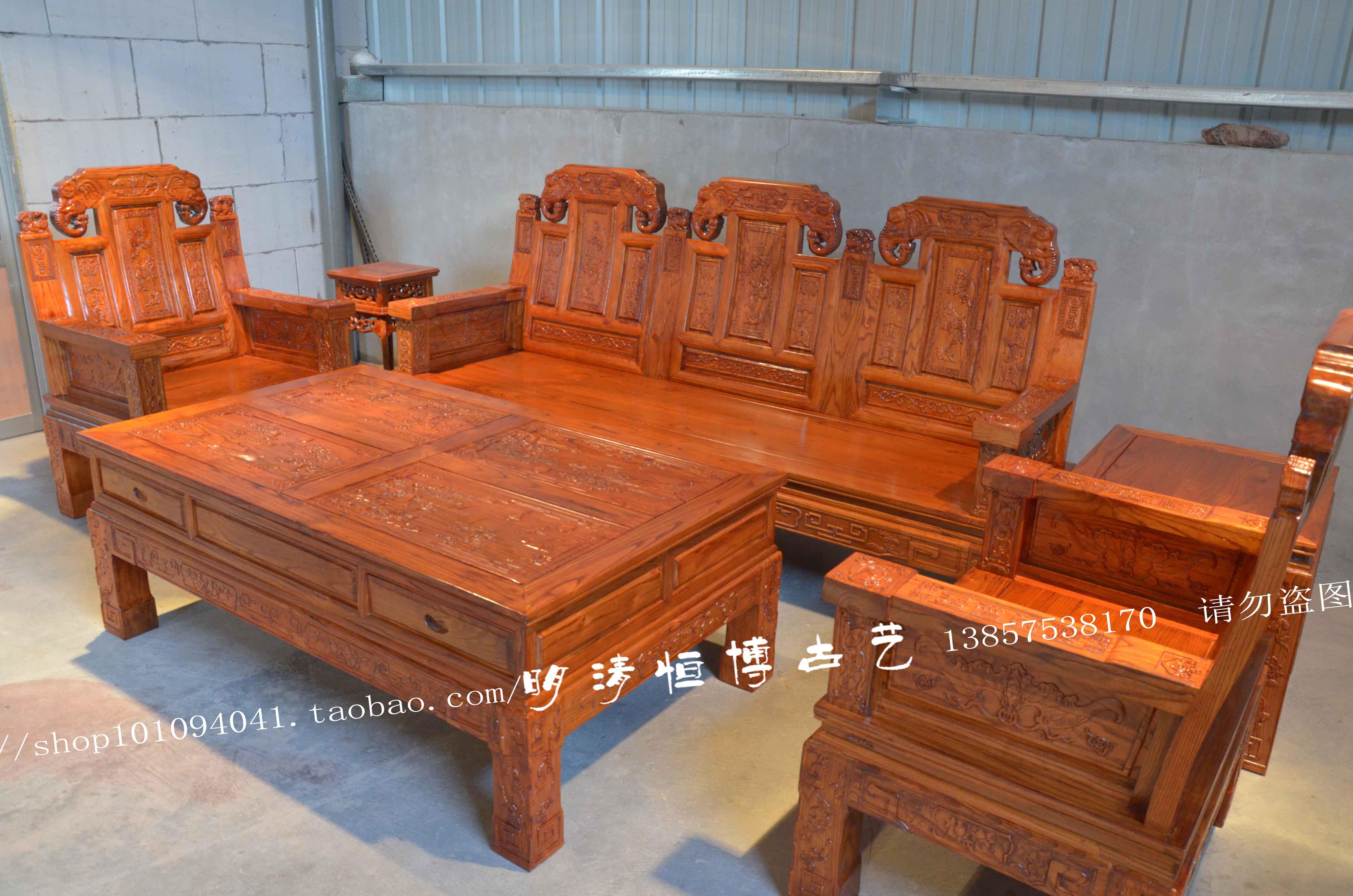 老榆木象头沙发实木雕花沙发组合