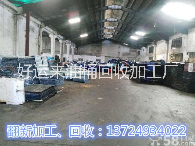 广州机油回收点_广州地区机油回收_广州油桶回收厂_机油回收站点