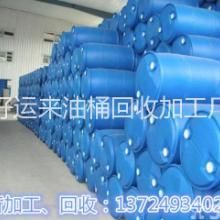 200L铁桶回收_广东地区油桶回_铁油桶回收报价批发