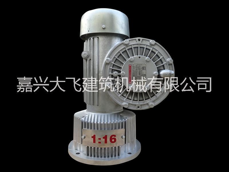 供应涡轮蜗杆减速机,圆弧圆柱蜗杆减速器,减速机,减速器,生产厂家,产品价格,供应商,生产商