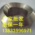 三明DN25锻制支管台图片