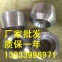 20G双承口管箍图片