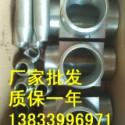 15CR1MOV优质单承口管箍图片