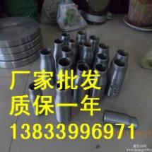供应用于电力管道的304异径短节dn40 翻边加强管接头 管箍报价 短节生产厂家