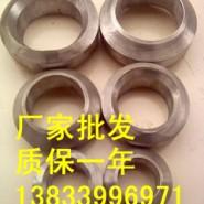 龙海DN65锻制支管台图片