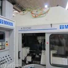供应宝鸡二手MIKRON米克朗滚齿机,二手瑞士MIKRON A 35 CNC数控滚齿机