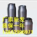 12cr1mov双承口管箍dn1图片