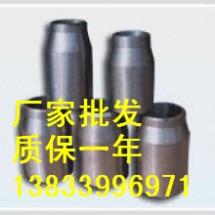 供应用于热力管道的螺纹半管接头  承插焊半管接头  河北承插焊半管接头厂家