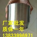 福泉dn20单承口管箍图片