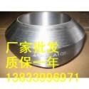 供应用于gd2000的永兴A105对焊支管台dn50  碳钢加强管接头 焊接支管台专业生产厂家