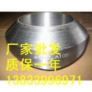 洞口15cr1mov对焊支管台图片