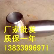 息烽dn40单承口管箍价格图片