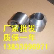 黑龙江DN25锻制半管接头图片