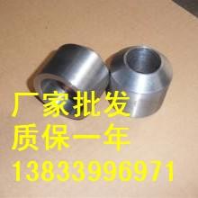 供应用于高的都匀dn15单承口管箍厂家 碳钢单承口管箍批发最低价格批发