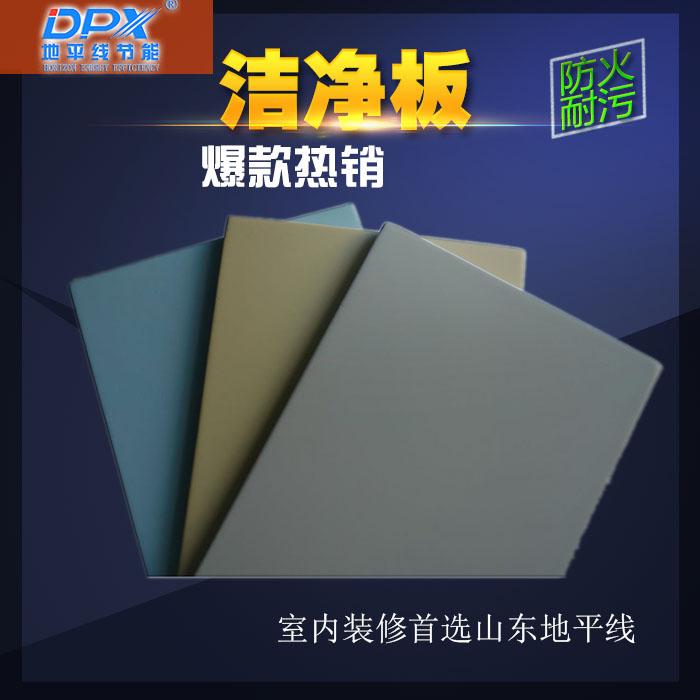 供应用于内外墙装饰的江苏无机预涂板