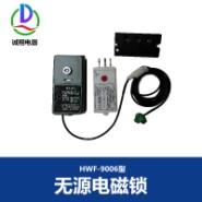 山东HWF-9003无源电磁门锁图片