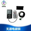 HWF-9003型无源电磁锁图片